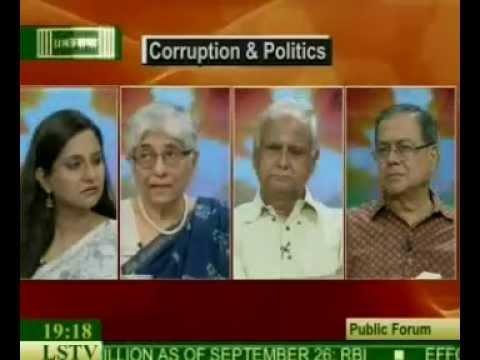 Public Forum: Corruption & Politics
