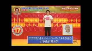 説明 クオリティ高っ!!!