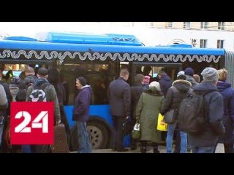 Восемь станций метро Таганско-Краснопресненской линии закроют с 6 по 10 апреля - Россия 24