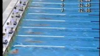 1996 Australian Swimming Championships & Atlanta Olympic Selection trials - Womens 100m Breaststroke