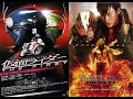 The Tokucast Episode 21: Kamen Rider the First and Next