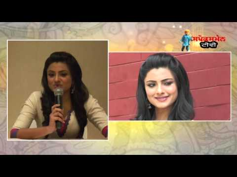 Shritama Mukherjee Interact With Media At Chandigarh | Kuch Toh Hai Tere Mere Darmiyaan