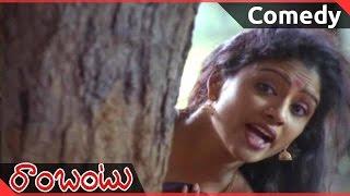 Rambantu Movie || Rajendraprasad, Easwari Supreb Rao Comedy Scene  || Rajendraprasad, Easwari Rao