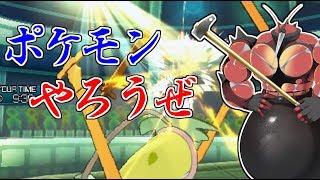 【ポケモンUSUM】みんな、最近ポケモンやってるかい?【ゆっくり実況】