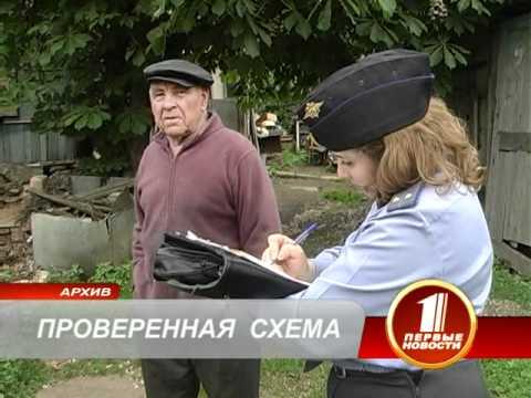 Волжский городской суд Волгоградской области