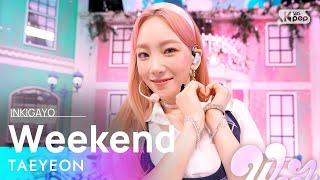 TAEYEON(태연) - Weekend @인기가요 inkigayo 20210711