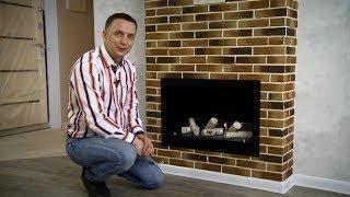 Установка Биокамина в Квартире -2/Встроенный Камин 730S/Фабрика Lux Fire. Какой Купить Биокамин