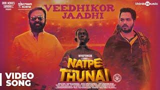 Natpe Thunai | Veedhikor Jaadhi  Song | Hiphop Tamizha | Sundar C
