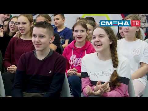 Soft-skill с Дмитрием Нестеренко для участников первой образовательной смены в ВДЦ «Смена»