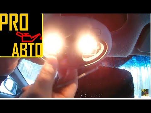 Как снимается плафон освещения