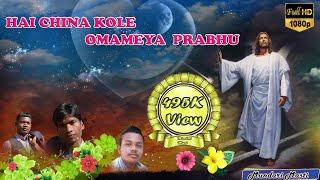 गिरजा मुंडारी भजन दुरंग !!  Mundari  Bhajan Durang Latest Jharkhand !! ho