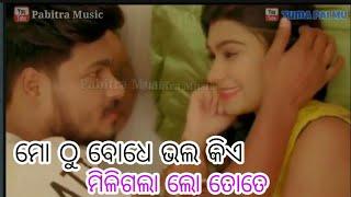 Odia New WhatsApp status_Human Sagar Sad WhatsApp status_Odia Broken Heart WhatsApp Status