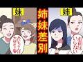 阪神タイガースを愛する隊員 - YouTube
