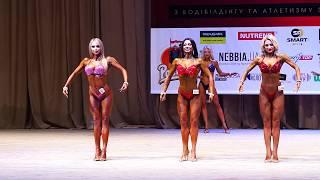 Кубок Украины по версии федерации UBPF Киев, 05-05-2018 бикини 165-170