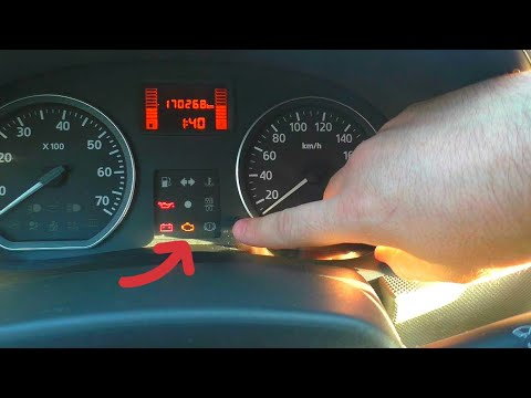 Как активировать бортовой компьютер Dacia/Renault: Logan, Sandero,Symbol, Clio, Duster