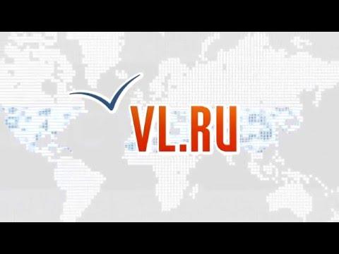 VL.ru - Гололед в Дальнереченском районе