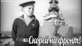 Поседевший юнга не расстается со Сталиным . военные истории Великой Отечественной Войны.