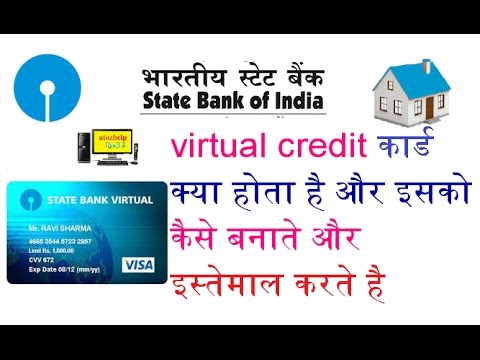 how to create one time usable virtual credit card for online shopping