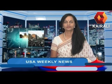 USA Weekly News : PC George On Political Debate | 17th September 2017 |  Full Episode