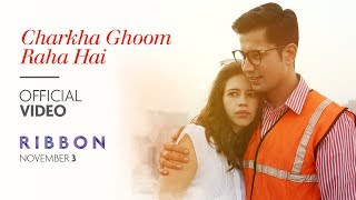 Presenting to you the first song Charkha Ghoom Raha Hai from Rakhee...