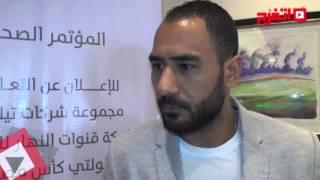 محمد شوقي: اتجهت لتحليل المباريات وقريبا للتدريب (اتفرج)