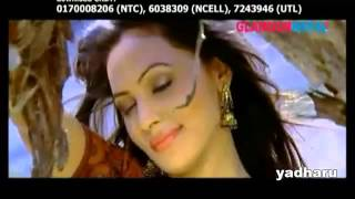 Anju Panta New Song 2011 Kina Ho Kina   YouTube