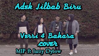 Download lagu ADEK JILBAB BIRU COVER VIDEO UNOFFICIAL MUSISI JOGJA PROJECT FT JAZZY DYBOW JOGJA MP3
