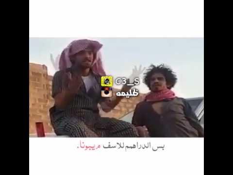 ياعالم البزنس يا عالم الجدخ    ظليمه c3_s