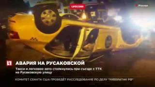 Такси и легковое авто столкнулись при съезде с ТТК на Русаковскую улицу