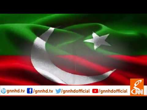 PTI by-Elections mein nakaam | 16 Oct 2018 | GNN