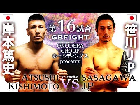 @GRACHAN47 岸本篤史 vs 笹川JP