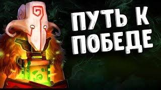 ПУТЬ К ПОБЕДЕ ЗА 20 МИНУТ ДЖАГЕРНАУТ ДОТА 2 - ROAD TO WIN IN 20 MINUTES JUGGERNAUT DOTA 2
