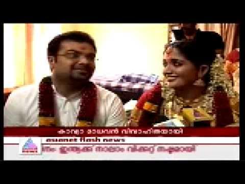 Bhavana Wedding Photos On Mallu Actress Kavya Madavan Marriage News Video And Pics Campuzworld
