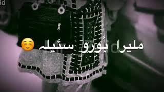 Maliri boro sela maliri tara charan | coming soon 2019 balochi song by Asad Maliri
