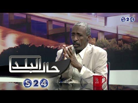 الاوضاع في مطار الخرطوم... بين انتقادات الجمهور وطموحات الإدارة  - للنقاش - حال البلد