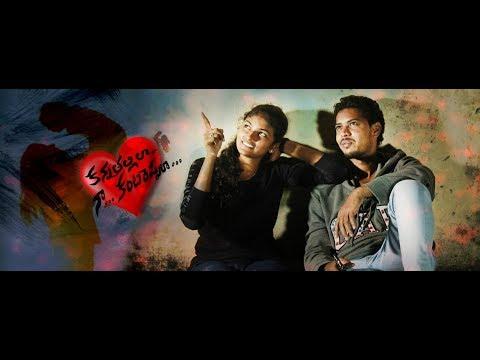 Kanna Thallila Naa Kanti Reppala Cpc Musics