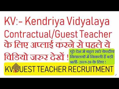 KVS ALL INDIA PGT, TGT, PRT GUEST TEACHER के लिए APPLY करने से पहले ये VIDEO जरुर देखें