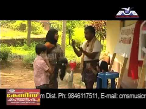 Muslim League Comedy song, Malappuram, Kerala, India