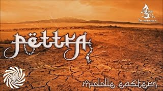 Pettra - Desert [Original Mix] [FREE]