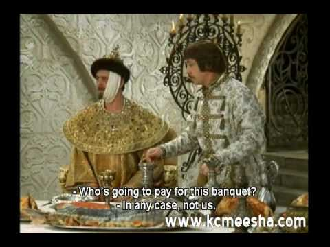 Tsar's lunch from the old Soviet comedy