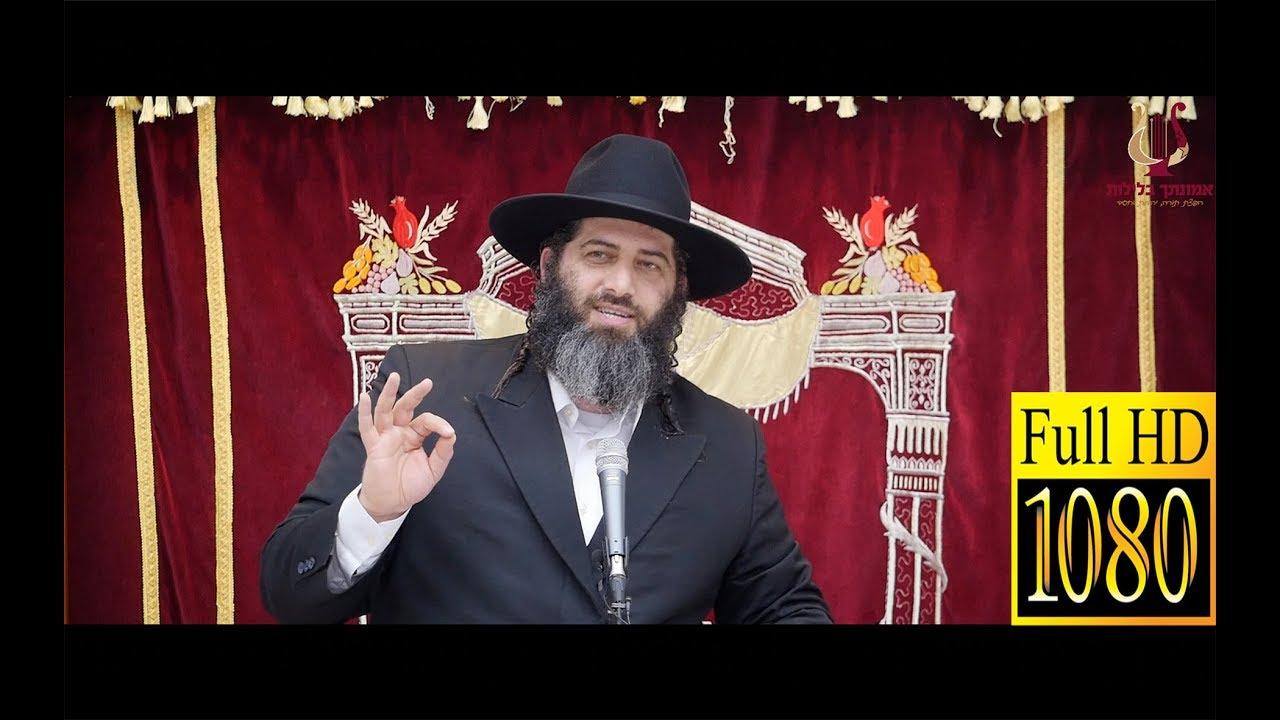 הרב רונן שאולוב בשיעור מוסר גאוני ומחזק ,חריף ועוצמתי מרתק ומושלם בעיר הולדתו חדרה !!! 17-6-2018