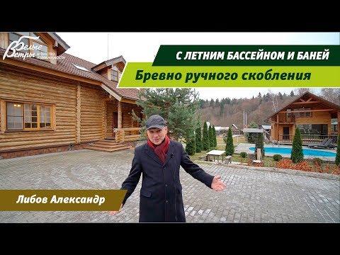 Уникальный бревенчатый спа-комплекс в Сенькино-Секерино, Новая Москва
