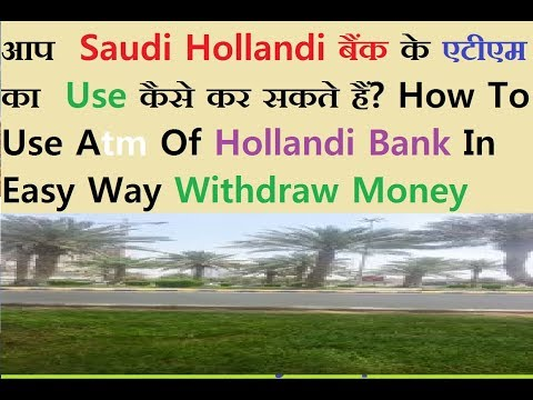 Saudi Hollandi Bank Atm In Hindi/Urdu