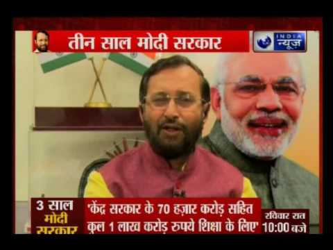 HRD Minister Prakash Javadekar exclusive interview with India News' Deepak Chaurasia