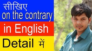 USE OF ON THE CONTRARY IN ENGLISH SPEAKING