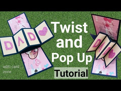 How to make Twist and Pop Up Card | Father's day card ideas |