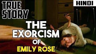 Emily Rose (2005) Ending Explained + True Story | TSMM Episode 1