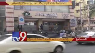 Musaddilal Jewellers owner Pawan Agarwal arrested - TV9