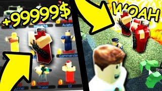 THE MOST EXPENSIVE TOWER IN TOWER BATTLES! (Roblox)