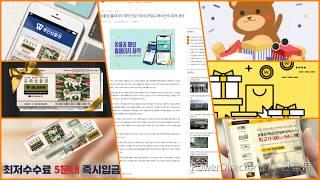 상품권 홈페이지 제작 포트폴리오 살펴보기 에이디커뮤니케…